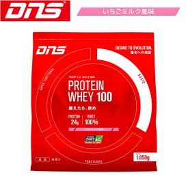 [DNS] プロテインホエイ100(1050g)いちごミルク風味