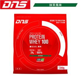 [DNS] プロテインホエイ100(1050g)抹茶風味