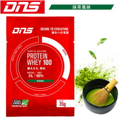 [DNS]プロテインホエイ100(35g×10袋)抹茶風味