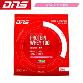 [DNS] プロテインホエイ100(350g)いちごミルク風味