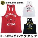 ゴールドジム Yバックタンク (メンズ/M・Lサイズ)【当店在庫品/メール便対応可】 [GOLD'S GYM_G]