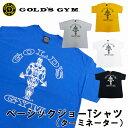 ゴールドジム ベーシックジョーTシャツ ターミネーター (M・L・XLサイズ)【当店在庫品/メール便対応可】 [GOLD'S GYM_G]