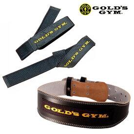 ゴールドジム ブラックレザーベルト&リストストラップセット [GOLD'S GYM_G] 筋トレ トレーニングベルト