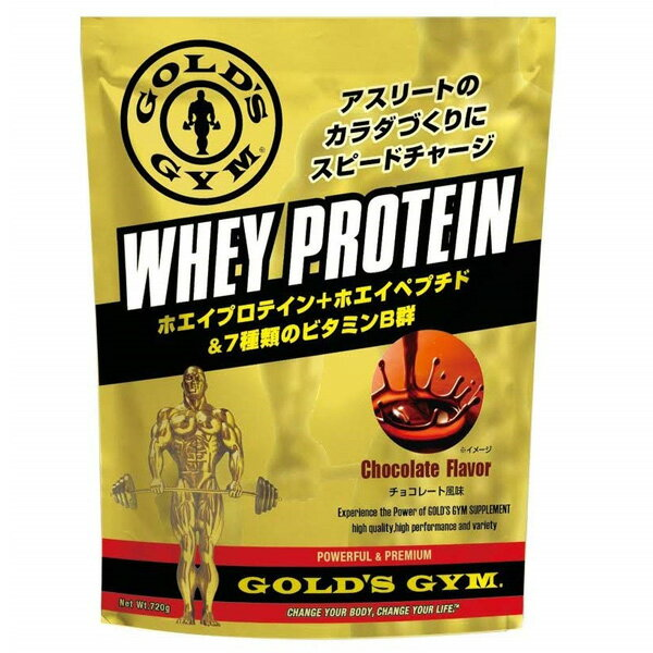 ゴールドジムホエイプロテイン チョコレート風味(720g) ★ポイント10倍★ [GOLD'S GYM_S] ◆ミニシェイカープレゼント中!◆