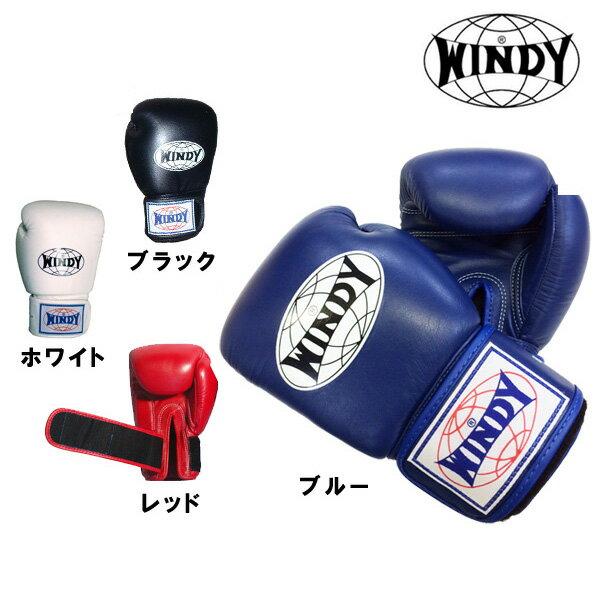 ウィンディ マジックテープ式トレーニンググローブ 【送料無料/当店在庫品】 [WINDY]