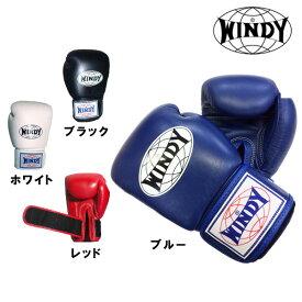 マジックテープ式トレーニンググローブ [WINDY ウィンディ] ボクシンググローブ 格闘技 打撃 スパーリング