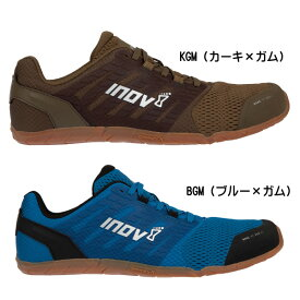 [Inov8] イノヴェイト BARE-XF 210 V2 MS (25.0cm〜30.0cm) ※返品・交換不可セール商品※ 筋トレ用シューズ ボディビル
