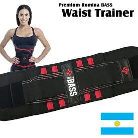 ウエストトレーナー プレミアム ウエストシェイパー (ラスト1点! Sサイズ) Romina Bass [海外セレクション] コルセット くびれ 男女兼用