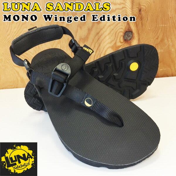 ルナサンダル モノ MONO Winged Edition(26.5cm〜29.0cm) 【当店在庫限り/送料無料】 [LUNA SANDALS] ★アウトドドアキャンペーン2019★