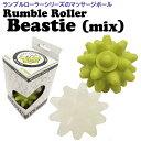 ランブルローラー ビースティボール (ハード&ソフト ミックス) Beastie 【当店在庫品】 [Rumble Roller]