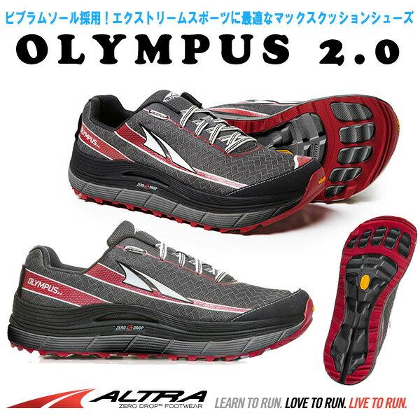 [ALTRA] アルトラ オリンパス2.0 OLYMPUS (27.0cm) 【在庫限りで販売終了/送料無料】 ◆MCTゼリー サンプルプレゼント中◆