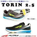 [ALTRA] アルトラ トーリン2.5 TORIN (メンズ/26.5〜27.0cm) 【当店在庫品/送料無料】 ■スポーツようかんプレゼント中!■
