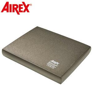 【在庫あり】 エアレックス バランスパッドエリート(ストーングレー)[AIREX Mat] リハビリ トレーニングマット バランスクッション 抗菌加工