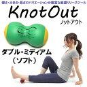ノットアウト 2つ玉 ダブル・ミディアム(ソフト/14cm) KnotOut 【当店在庫品】 [SBCJ]