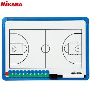 ミカサ 作戦盤バスケット ブルー 【メーカー直送品】 [MIKASA]