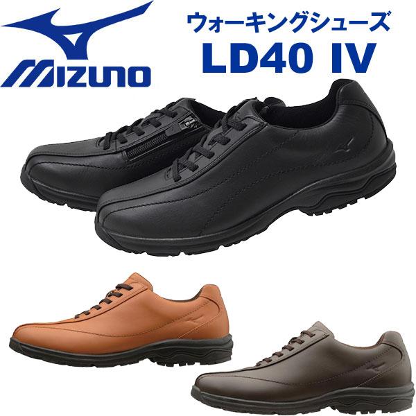 [MIZUNO]ミズノ LD40 IV(メンズ/24.0〜30.0cm)【ウォーキングシューズ】/送料無料