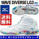 [MIZUNO]ミズノ ウエーブダイバース LG3リミテッド〔ホワイト×マルチ〕(22.0〜27.0cm/レディース/メンズ)WAVE DIVERSE LG3 ...