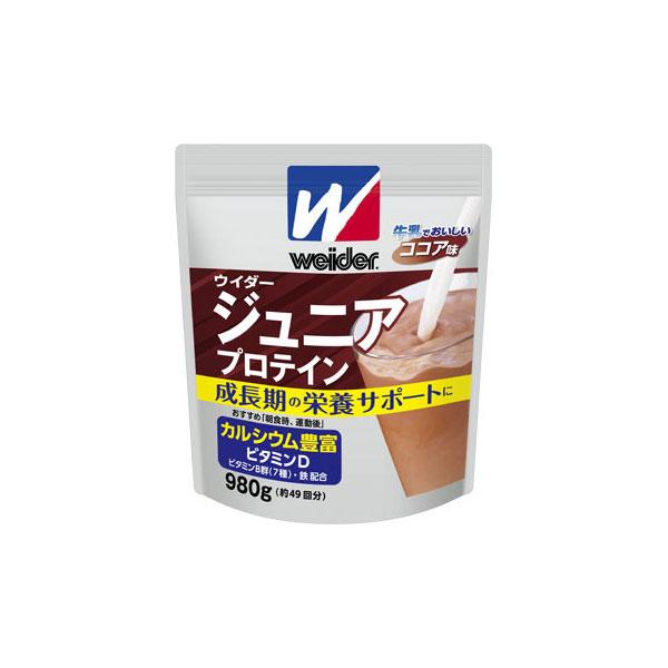 [weider] ウイダージュニアプロテイン 980g 〔ココア味〕