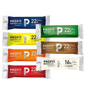 プロフィットプロテインバー7種セット(1ケース10個×7種類 全70個)[丸善] PRO-FIT 減量 ささみ プロテインフード 在宅 テレワーク