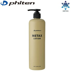 [phiten]ファイテン メタックスローション 480mL(ポンプ付きボトル)