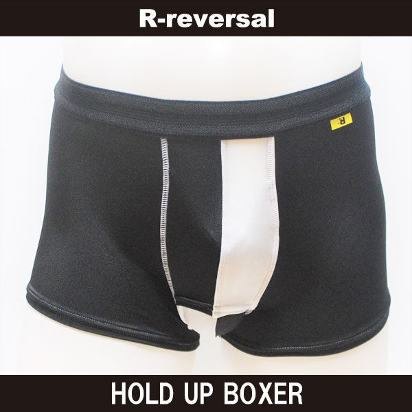 [R-reversal] Rリバーサル HOLD UP BOXER v2(メンズ・アンダーウェア)【メール便対応可】