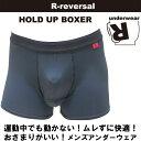 [R-reversal] Rリバーサル ホールドアップボクサー〔ブラック〕(メンズ・アンダーウェア)【メール便対応可】
