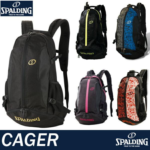 [SPALDING]スポルディング CAGER(ケイジャー)【バックパック】【定番商品】/送料無料