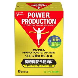 グリコ クエン酸&BCAA エキストラハイポトニックドリンク(500ml用パウダー×10袋)[glico] ロイシン 葉酸 筋分解防止