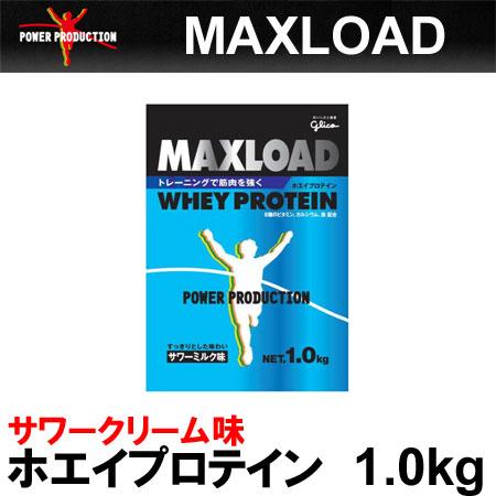 グリコ マックスロードホエイプロテイン サワーミルク味(1.0kg) [glico]