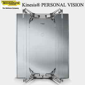 [Technogym]テクノジム Kinesis PERSONAL VISION「キネシスパーソナルヴィジョン」【送料無料/組立設置無料】※代引不可