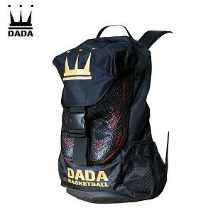 ダダ BACK PACK バックパック [DADA] フィットネス バスケットボール