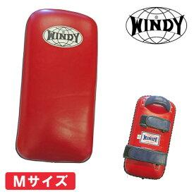 ウィンディ キックミット(Mサイズ)1個 [WINDY]