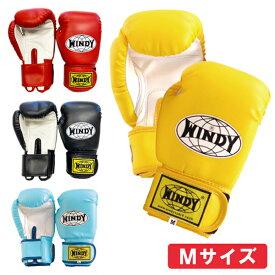 ウィンディ キッズ用ボクシンググローブ Mサイズ(小学校中・高学年用) [WINDY] 子供用グローブ