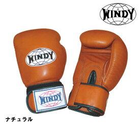ウィンディ マジックテープ式トレーニンググローブ ナチュラル(8・14・16オンス)[WINDY] ボクシンググローブ 格闘技 打撃 スパーリング
