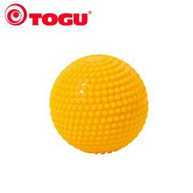 [TOGU] タッチボール マッサージボール (8cm/イエロー) 【当店在庫品】