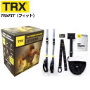 [TRX] TRXFIT(フィット) <サスペンショントレーナー>【TRX正規品】/当社在庫品/送料無料
