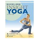 アンダーザライト 「陰ヨガの新しい教科書 Insight Yoga サラ・パワーズ」 【当店在庫品/メール便対応可】 [UTL]
