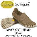 [vibram fivefingers] ビブラムファイブフィンガーズ Men's CVT-HEMP(シーヴィーティー ヘンプ)〔Khaki〕(メンズ)/送料無...