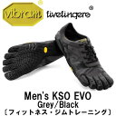 [vibram fivefingers] ビブラムファイブフィンガーズ Men's KSO EVO(ケーエスオー エボ)〔Grey/Black〕(メンズ)/送料...