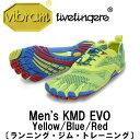 [vibram fivefingers] ビブラムファイブフィンガーズ Men's KMD EVO(ケーエムディ エボ)〔Yellow/Blue/Red〕(メン...