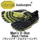 [vibram fivefingers] ビブラムファイブフィンガーズ Men's V-Run(ブイラン)〔Black/Yellow〕(メンズ)/送料無料