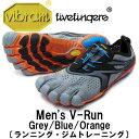 [vibram fivefingers] ビブラムファイブフィンガーズ Men's V-Run(ブイラン)〔Grey/Blue/Orange〕(メンズ)/送料無...