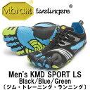 [vibram fivefingers] ビブラムファイブフィンガーズ Men's KMD SPORT LS 〔Black/Blue/Green〕(メンズ ケー...