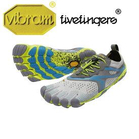 [vibram fivefingers] ビブラムファイブフィンガーズ Men's V-Run(ブイラン)〔Oyster〕(メンズ)/送料無料