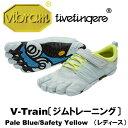 ビブラムファイブフィンガーズ Women's V-Train(ブイトレイン)〔Pale Blue/Safety Yellow〕(レディース)/送料無料 [vib...