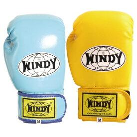【入荷待ちご予約になります】WINDY(ウィンディ)キッズ・レディース・パンチンググローブ(Sサイズ)BGVC