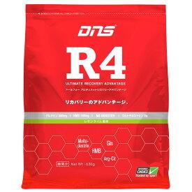 DNS R4 アルティメット リカバリー アドバンテージ 630g(レモンライム)