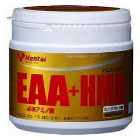 【総合アミノ酸パウダー】健康体力研究所 EAA+HMB(グレープフルーツ風味)180g