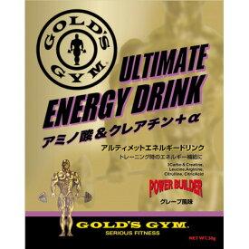 GOLD'S GYM(ゴールドジム)ULTIMATE(アルティメット)エネルギードリンク 1袋(50g)[F9200]【02P05Nov16】