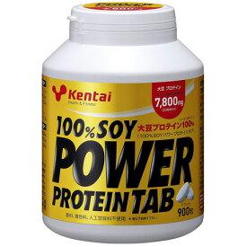 健康体力研究所 100%SOY パワープロテインタブ 900粒